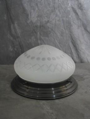 Kuppelschirm und Messing Haltering (20cm)