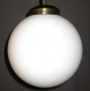 Deckenlampe Bauhaus Stange verstellbar Kugel (25 cm) brüniert