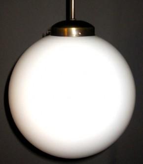 Deckenlampe Bauhaus Stange verstellbar, Kugel (30 cm) brüniert