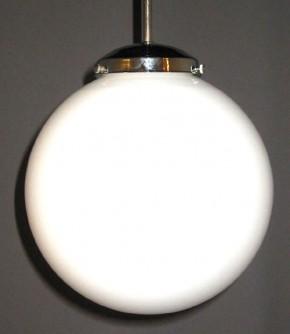 Deckenlampe Bauhaus Stange verstellbar verchromt, Kugel (25 cm)
