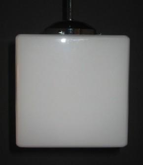 Deckenlampe Pendel Glaswürfel (20 cm)
